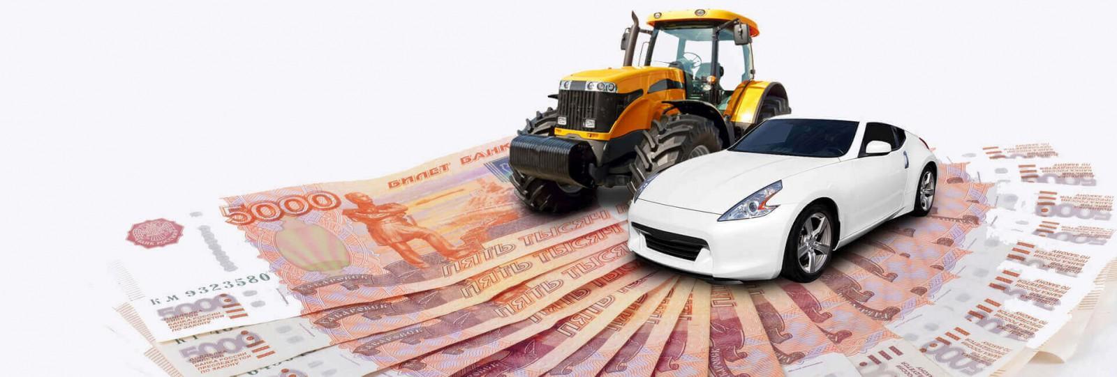 Пермь деньги под залог купить авто в залог старого