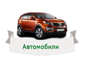 ukinet - лента новостей города Великие Луки, Псковской